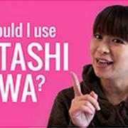 Watashi Wa